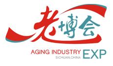 第七届成都国际老龄产业博览会(第七届四川健康和养老产业博览会)