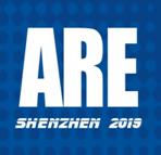 2019深圳国际工业自动化及机器人展览会