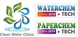 2019第十五届中国国际工业水处理技术与装备展览会暨2019(十五届)中国国际水处理化学品展览会2019年(第十四届)中国国际造纸化学品技术及设备展览会