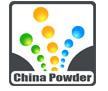 2019中国(上海)国际粉体材料及加工装备展览会