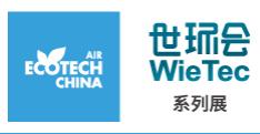 2019北京国际空气与新风展览会