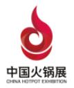2019北京国际火锅食材用品展览会
