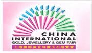 2019上海国际黄金珠宝玉石展览会
