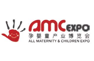 2019中部(湖南)国际孕婴童产业博览会