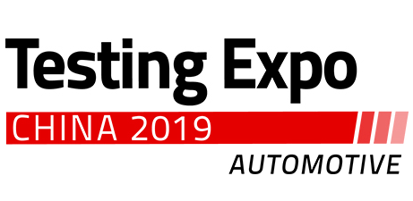 2019第十四届汽车测试及质量监控博览会