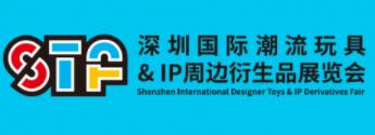 2019深圳国际潮流玩具及IP周边衍生品展览会