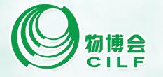 2019中国(深圳)国际物流与交通运输博览会
