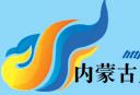 2019年内蒙古第二十九届国际广告、LED及数码办公印刷设备博览会