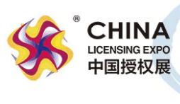 2019中国上海玩具品牌授权展