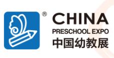 2019上海国际学期教育及装备展览会