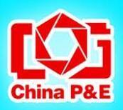 2020第二十三届中国北京国际照相机械影像器材与技术博览会