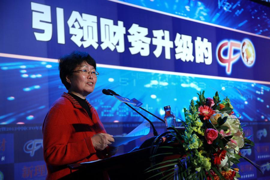 中国注册会计师协会会长冯淑萍照片