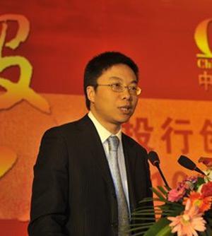 中信证券投资银行委员会董事总经理方浩照片