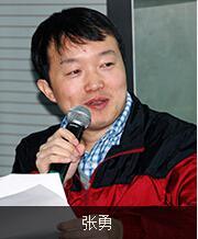 中國藥店醫藥電商研究中心主任張勇照片