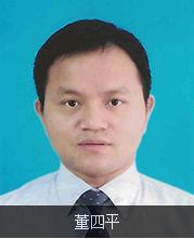 國家衛生計生委醫院管理研究所主任董四平照片