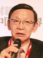 全国政协委员蔡鄂生照片
