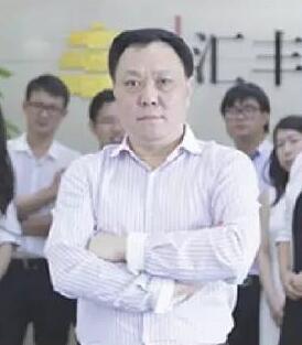汇丰大通CEO王绍东照片