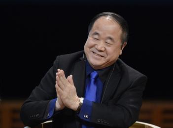 中国作家协会第九届全国委员会副主席诺贝尔文学奖获得者莫言照片