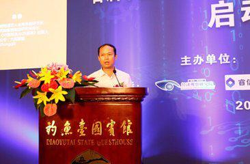 中国智能制造百人会副理事长徐静照片