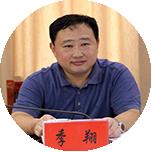 马鞍山市委常委季翔照片