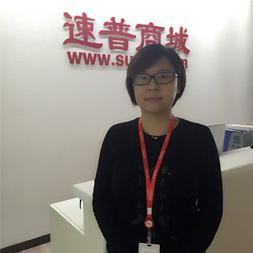 速普母婴商城副总经理陈琳照片