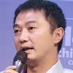 香锅年代总经理赵国照片