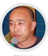派先定制总裁符德坤照片