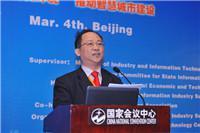 工业和信息化部国际经济技术合作中心主任龚晓峰