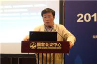 清华大学信息化工作办公室副主任蒋东兴照片