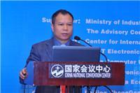 工业和信息化部软件服务业司司长陈伟