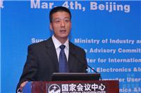 腾讯云平台副总经理陈晓建照片