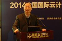 北京蓝卫通科技有限公司副总经理韩素芳照片