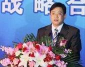 京东王志军副总裁照片
