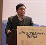 浪潮集团有限公司副总裁王方照片
