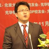 腾讯科技有限公司移动互联网事业群副总裁马斌照片