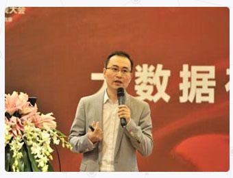 中国服装协会云平台建设推广中心副主任徐斌