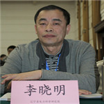 遼寧省電力科學研究院副總工程師李曉明照片