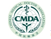 中国医师协会疼痛医师专业委员会