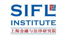 上海金融与法律研究院