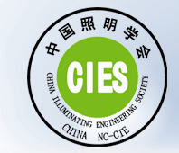 中国照明学会计量测试专业委员会