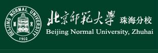 北京师范大学珠海分校儿童戏剧教育中心