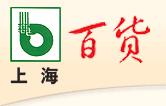 上海百货商业行业协会