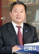 中生北控生物科技股份有限公司董事长兼总裁吴乐斌照片