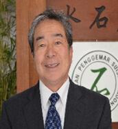 日本奇石协会理事长小林国雄照片