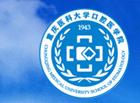 重庆医科大学附属口腔医院
