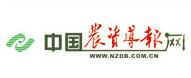 中国化工报社农资导报
