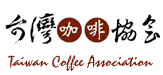 台湾咖啡协会