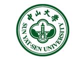 中山大学产业与区域发展研究中心