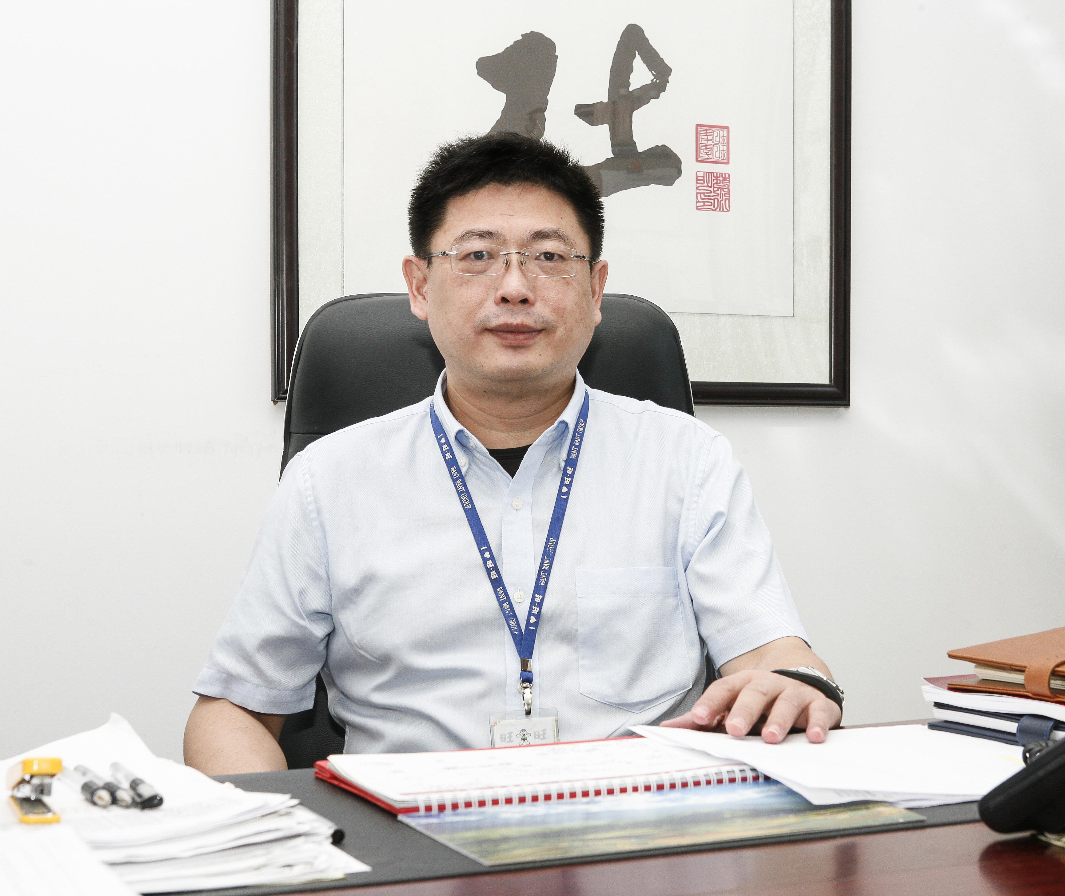 旺旺集团副总处长陈俊江照片
