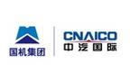 CNAICO中汽国际